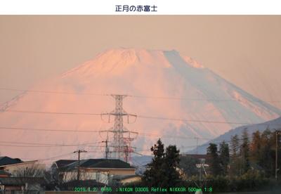 0102富士山.jpg
