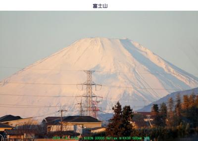 0103富士山.jpg