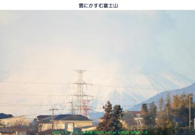 0105富士山.jpg