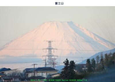 0110富士山.jpg