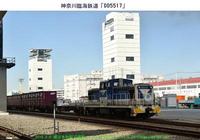 0206臨海DD5517.jpg