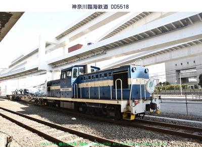 0215臨海DD5518.jpg