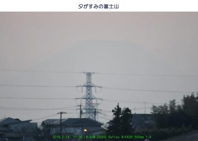 0224夕富士.jpg