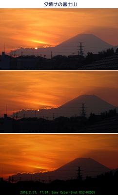 0227夕富士.jpg