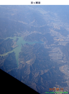 0313宮ヶ瀬湖.jpg