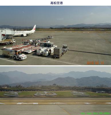 0313高松空港.jpg