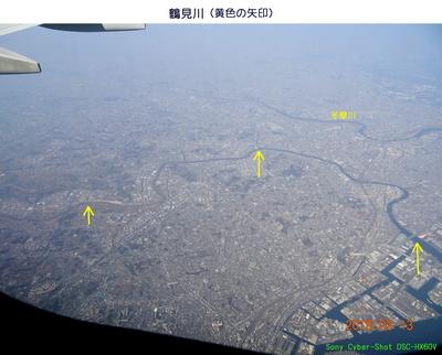 0313鶴見川.jpg
