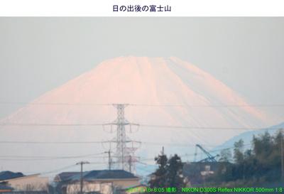 0316富士山.jpg