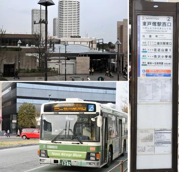 0326東戸塚バス.jpg