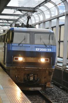 0402EF200-15.jpg
