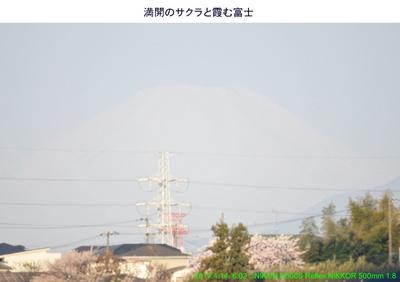 0414富士山.jpg