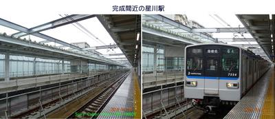 0418星川駅.jpg