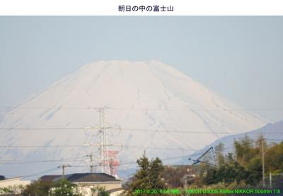 0420富士山.jpg
