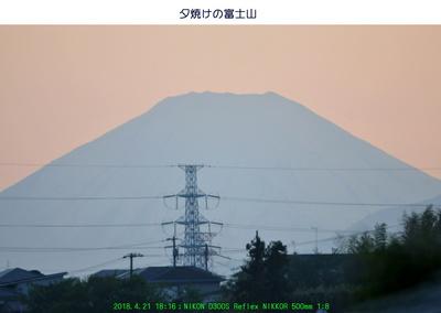 0421夕富士.jpg