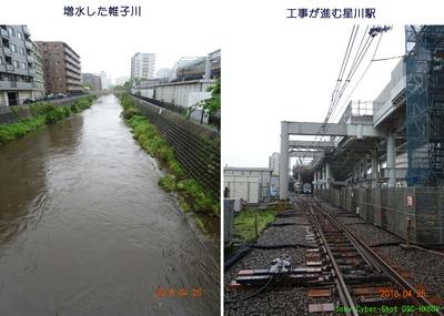 0425星川駅辺.jpg