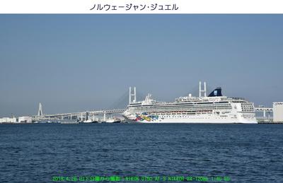 0428N・ジュエル.jpg