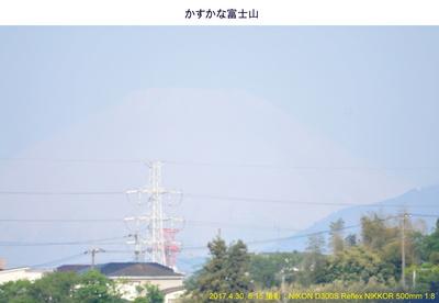 0430富士山.jpg