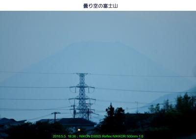 0505夕富士.jpg