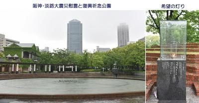0507復興公園.jpg