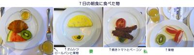 0507朝食.jpg