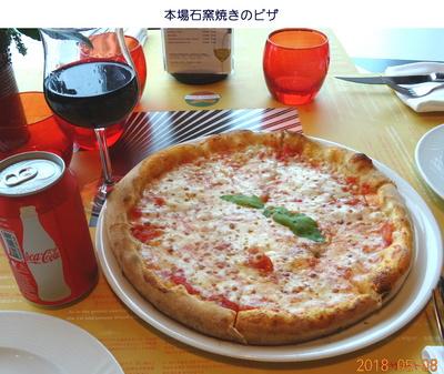 0508昼のピザ.jpg