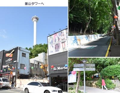 0509釜山タワーへ.jpg