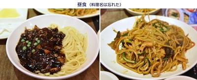 0509釜山昼食.jpg