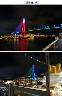 0509釜山港大橋.jpg