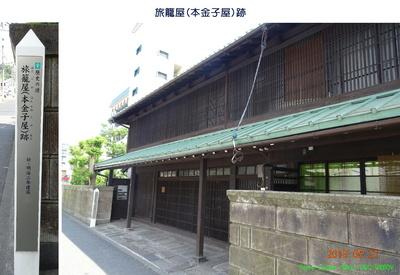 0521ビッグラン保土ヶ谷4.jpg