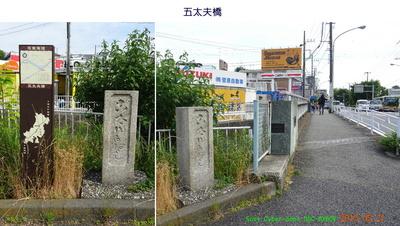 0521ビッグラン戸塚2.jpg