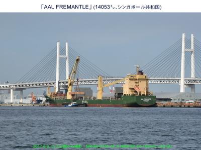 0609AAL FREMANTLE.jpg