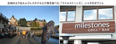0702ホテルとレストラン.jpg