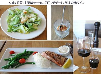 0702夕食.jpg