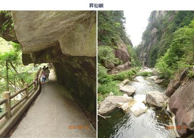 0810昇仙峡1.jpg