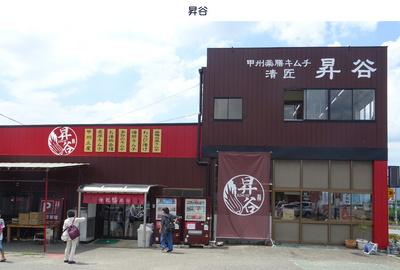 0810昇谷.jpg
