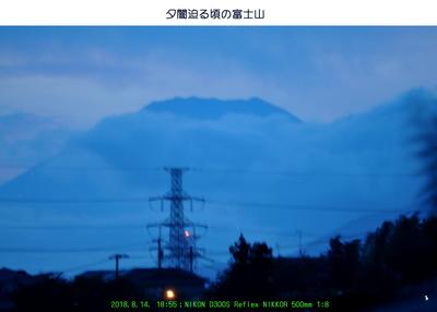 0814夕富士.jpg