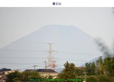 0818富士山.jpg