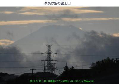 0910夕焼け富士.jpg