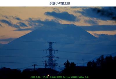 0922夕富士.jpg