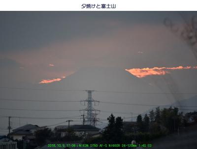 1009夕富士.jpg