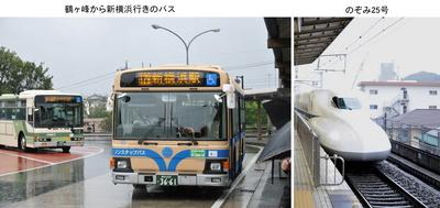 1020新横浜へ.jpg