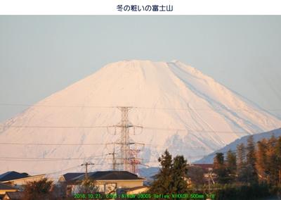 1021富士山.jpg
