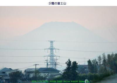 1108富士山.jpg
