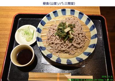 1109昼食.jpg