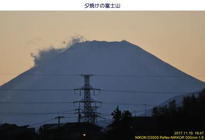 1119富士山夕.jpg