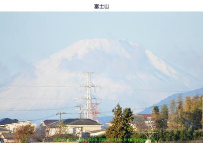 1123富士山.jpg