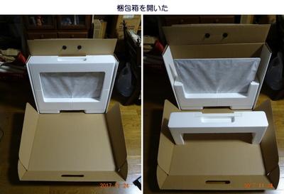 1124iMac-2.jpg