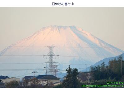 1126富士山.jpg