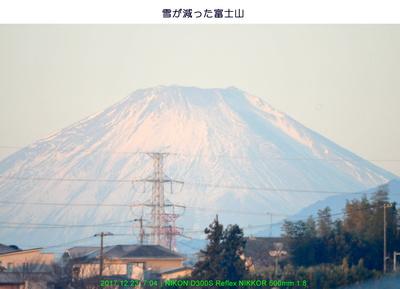 1223富士山.jpg