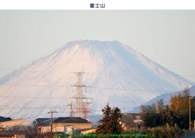 1230富士山.jpg